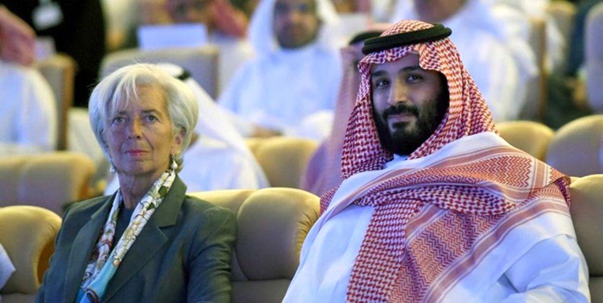 رئیس صندوق بینالمللی پول هم شرکت در کنفرانس سرمایهگذاری عربستان را لغو کرد