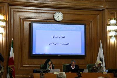 """""""افشانی""""شهردار تهران شد"""