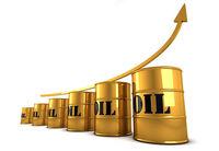 پیشبینی قیمت نفت تا سال ۲۰۲۰