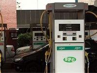 تولید و توزیع مجدد بنزین سوپر در روزهای آینده