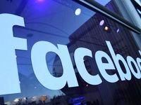 چطور دست فیسبوک را از اطلاعات خود کوتاه کنیم؟