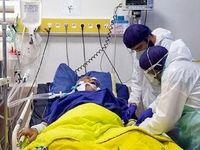 تعداد مرگ و میر کرونا در شبانه روز گذشته به 160نفر رسید