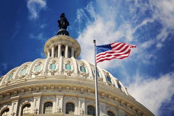اعتراض ۱۷نماینده مجلس آمریکا به جنگ اقتصادی علیه ایرانیان