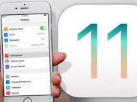 ضربه مهلک iOS۱۱ به اعتبار شرکت اپل