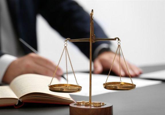 دارندگان دکترای حقوق بدون آزمون میتوانند وکیل شوند!