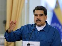 رقص رئیسجمهور ونزوئلا با هوادارانش +فیلم