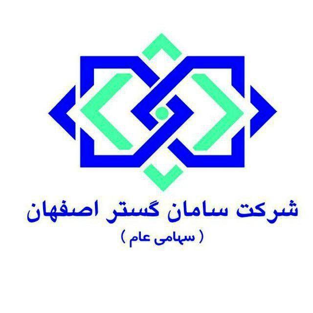 سامان گستر اصفهان
