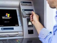 مسدود شدن حدود ۶میلیون حساب بانکی غیرمجاز/ برخورد با بانکهای متخلف