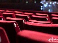 پنج فیلم پرفروش هفته اول اردیبهشت ماه مشخص شد