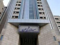 اخذ معاینه فنی برای خودروهای دولتی در تهران اجباری شد