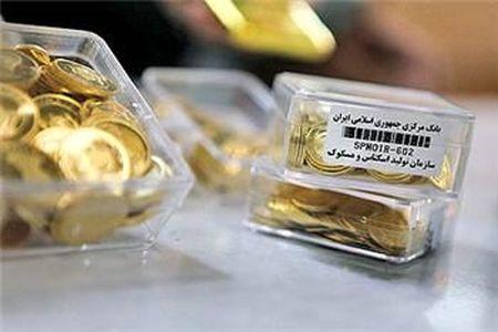 سود حاصل از پیش فروش سکه نصیب 2درصد جامعه شد/ اصل پیشفروش سکه مردود است