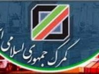 وزارت صمت تنها متولی صدور بخشنامههای صادرات و واردات