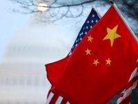 ۵ راهی که چین میتواند به اقتصاد آمریکا ضربه بزند