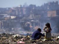 واقعیتهای تکاندهنده گسترش فقر