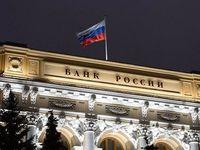 بانک مرکزی روسیه نرخ بهره را ۷.۲۵درصد حفظ کرد