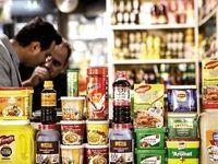 وفور خوراکیهای ممنوعه به چه قیمتی ؟