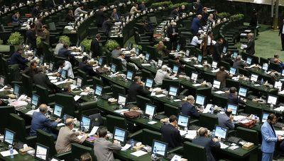 مخالفت نمایندگان مجلس با واگذاری در حوزههای سلامت، آموزش و فرهنگ