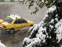 بارش برف تا چه زمانی در تهران ادامه دارد؟