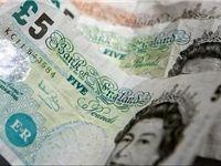 احتمال افزایش ارزش پوند انگلیس پس از خروج از اتحادیه اروپا