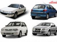 جدیدترین شرایط پیشفروش خودرو +لینک ثبتنام