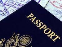 لغو ویزای ایران و عراق؛ بهزودی