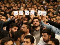 دیدار رهبر معظم انقلاب با جمعی از دانشجویان و نمایندگان تشکلهای دانشجویی +تصاویر