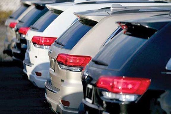 پرداخت یارانه ۶۰۰.۰۰۰.۰۰۰.۰۰۰تومانی به واردکنندگان خودرو
