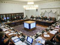 بودجه ۴.۸ میلیاردی برای شورای عالی فضای مجازی