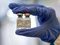 واکسن کرونا آبان ماه در آمریکا توزیع میشود