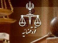 حکم قطعی اعضای سابق شورای شهر بابل صادر شد