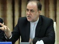 تصویب اعمال مدرک دوم فرهنگیان در مجـلس