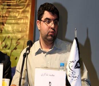 مجید شاکری در گفتوگو با اقتصادآنلاین: انتقاد از خودتحریمی در نظام بانکی ایران/ واکنش بانکهای داخلی به تحریمهای مصداقی آمریکا قابل دفاع نیست
