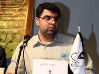 FATF تصویب نشود حساب بانکی ایرانیها مسدود میشود؟