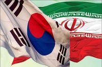 ورود هیات مذاکره کننده کره جنوبی به تهران