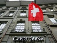 نرخ بهره منفی بانکی صدای گاوصندوق جهان را درآورد