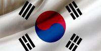 هیات دیپلماتیک کره جنوبی به ایران سفر میکند