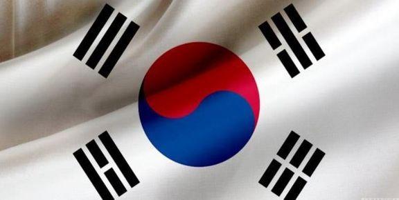 نیویورک یک بانک کره جنوبی را به اتهام ارتباط با ایران جریمه کرد