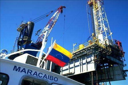 بلغارستان با آمریکا همصدا شد/ گروگانگیری پول نفت ونزوئلا به بهانه تحریم