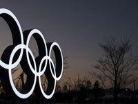 کاهش بودجه دولت و حذف بودجه اختصاصی المپیک