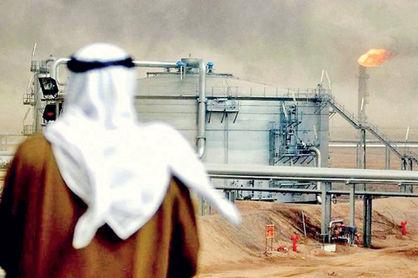 عربستان و منافع کاهش عرضه نفت