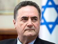 رژیم صهیونیستی: رهبری فلسطین تغییر میکند