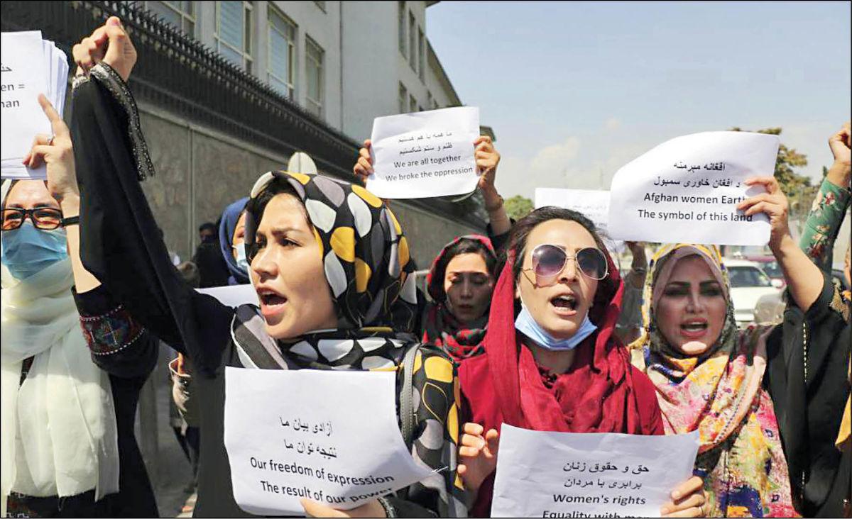 طالبان ؛ علیه زنان و دیگران