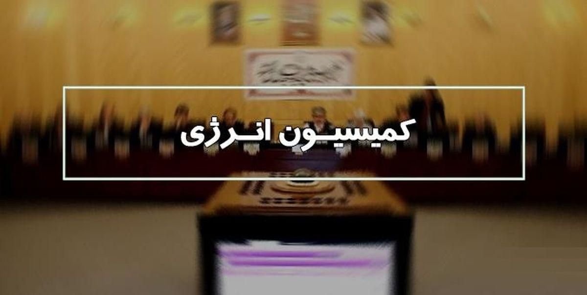 عباسی رئیس کمیسیون انرژی شد