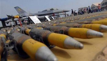 تعلیق مجوزهای صادرات تسلیحات انگلیس به عربستان