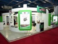 ذوب آهن اصفهان در بیستمین نمایشگاه بین المللی صنعت ساختمان حضور دارد