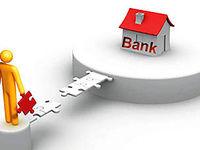 بانکها ۱۰درصد بیشتر وام دادند