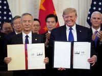 عکس یادگاری بعد از توافق تجاری