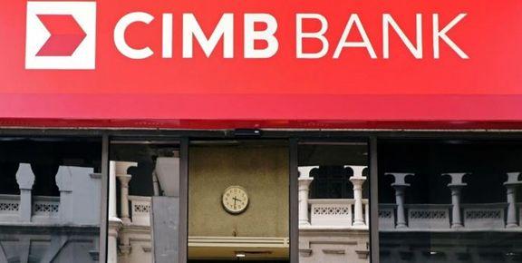 جزییات جدید از مسدودسازی حسابهای بانکی ایرانیان در مالزی