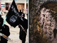 تونل داعشیها در افغانستان کشف شد