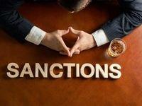 آمریکا: روسیه و چین تمدید تحریمهای تسلیحاتی ایران را وتو میکنند